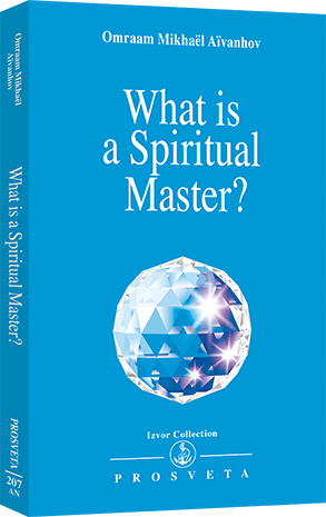 What is a Spiritual Master?