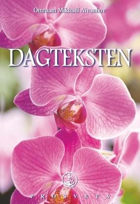 Dagteksten (2011)