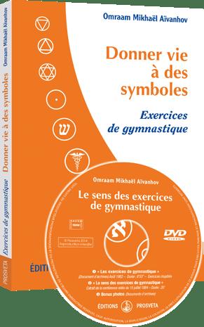 Donner vie à des symboles - Exercices de gymnastique
